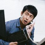 東京税理士会の電話相談業務