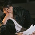 会計人コース令和元年9月号に掲載予定です